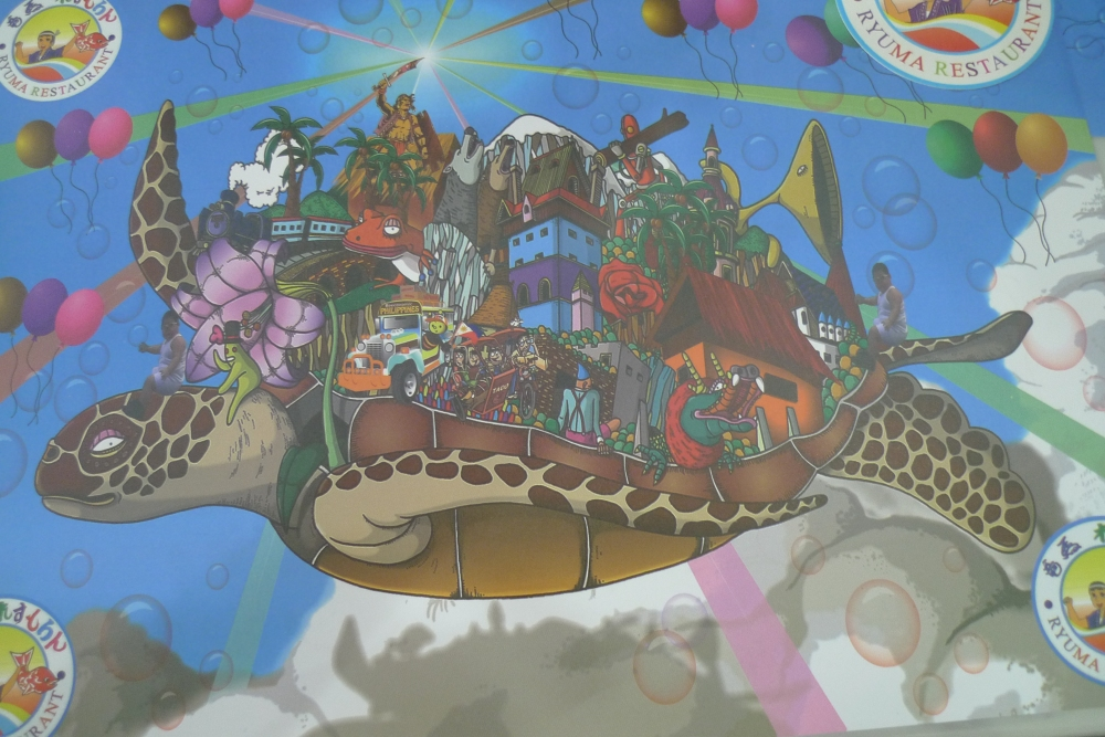 How can you not want to eat at a restaurant with a giant flying turtle in the middle of its placemat?