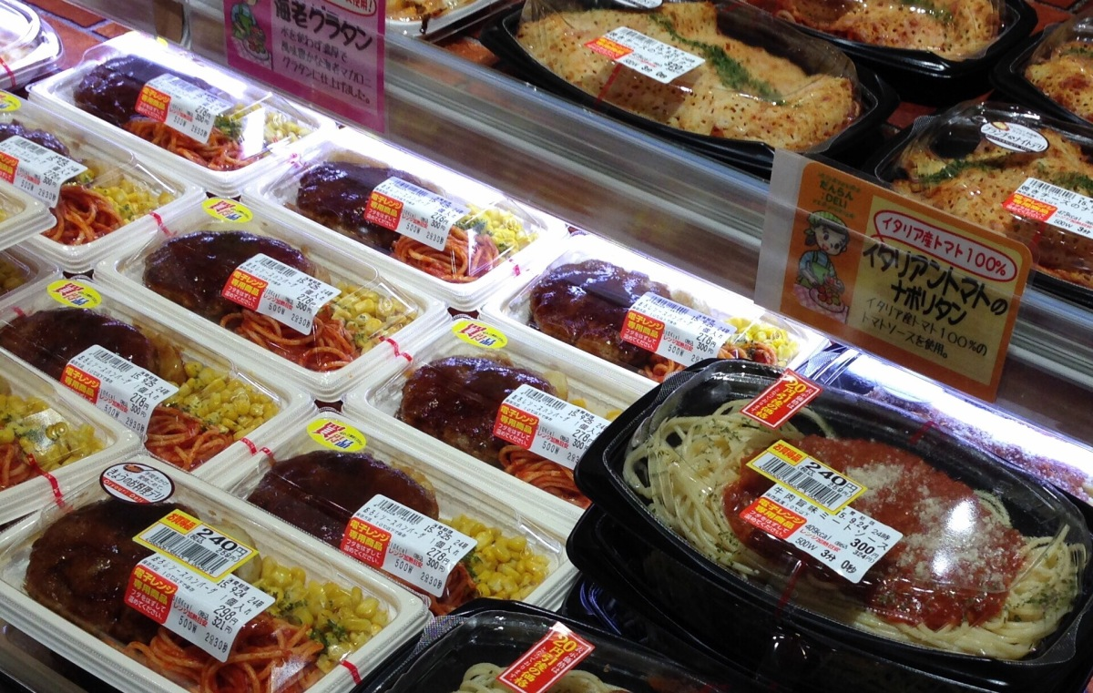 The Delight that is Japanese Supermarket Food